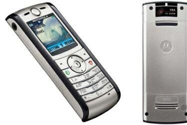 Motorola W215, pocas prestaciones