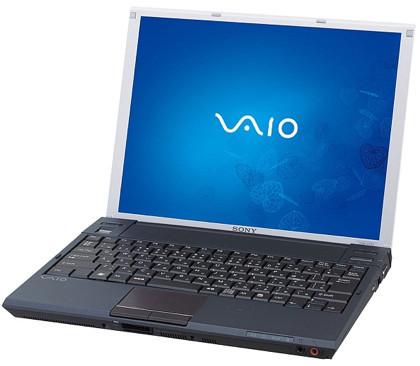Sony VAIO G2, ligero y con disco SSD