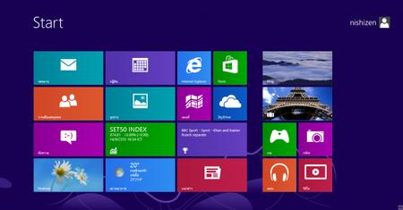 Se filtra nueva información sobre Windows Blue