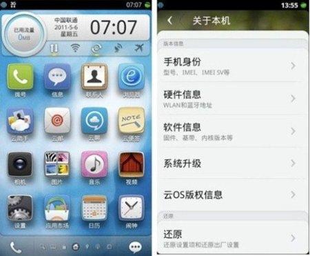 Aliyun OS, otro combatiente en la guerra de sistemas operativos móviles... o no