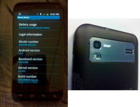 Samsung Galaxy S II con teclado