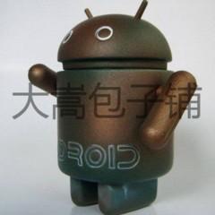 Foto 10 de 12 de la galería mini-bots-de-android-series-01 en Xataka Android