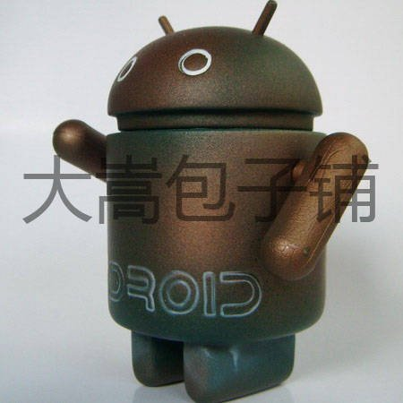 Foto de Mini bots de Android: Series 01 (10/12)
