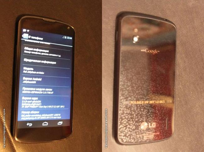 LG Nexus Front Back