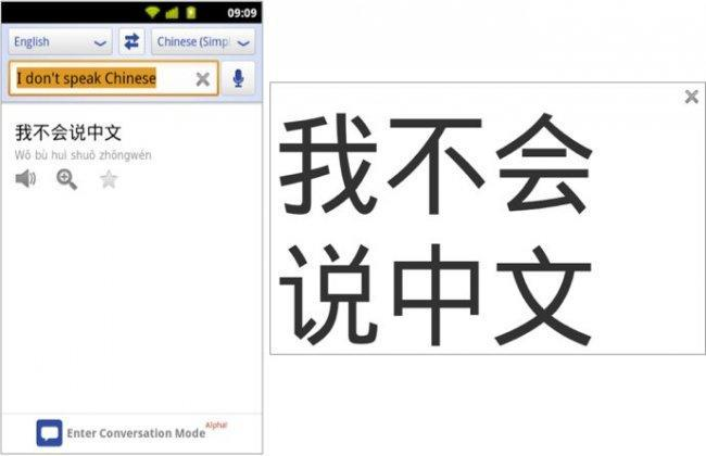 translatessclean1.jpg