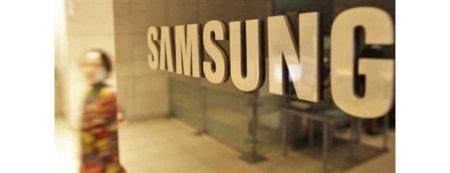 El rumor de la compra de Nokia por parte de Samsung, ¿Nokia subiendo el precio?