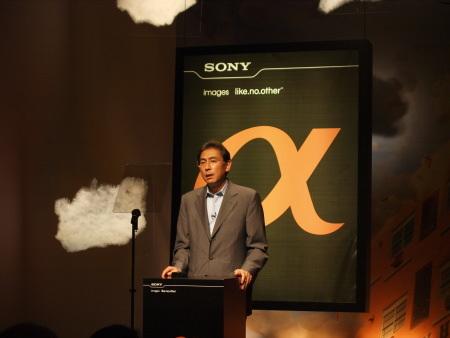 Sony A900 2