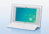 Vaio VGC-LJ25L, extraño nuevo portátil de Sony