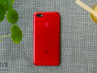 Huawei Enjoy 7: un gama media-baja con diseño metálico por menos de 150 euros