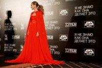 Sarah Jessica Parker impresionante de rojo