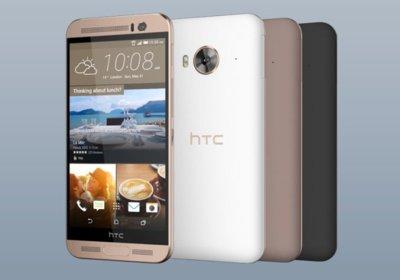 HTC One ME, el primero con MediaTek Helio X10
