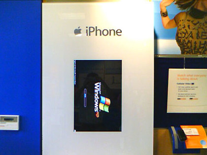 Imagen de la semana: iPhone y Windows XP