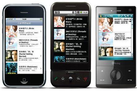 ¿Comprarías un iPhone/Android sin plan de datos?