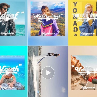 Flighthouse quiere ser el Disney Channel de Musical.ly y construir su propia cantera de artistas adolescentes