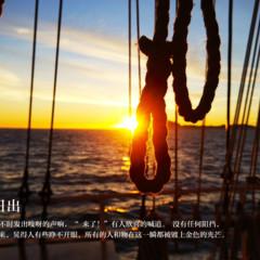 Foto 10 de 10 de la galería fotos-oficiales-con-el-xiaomi-mi-5s en Xataka