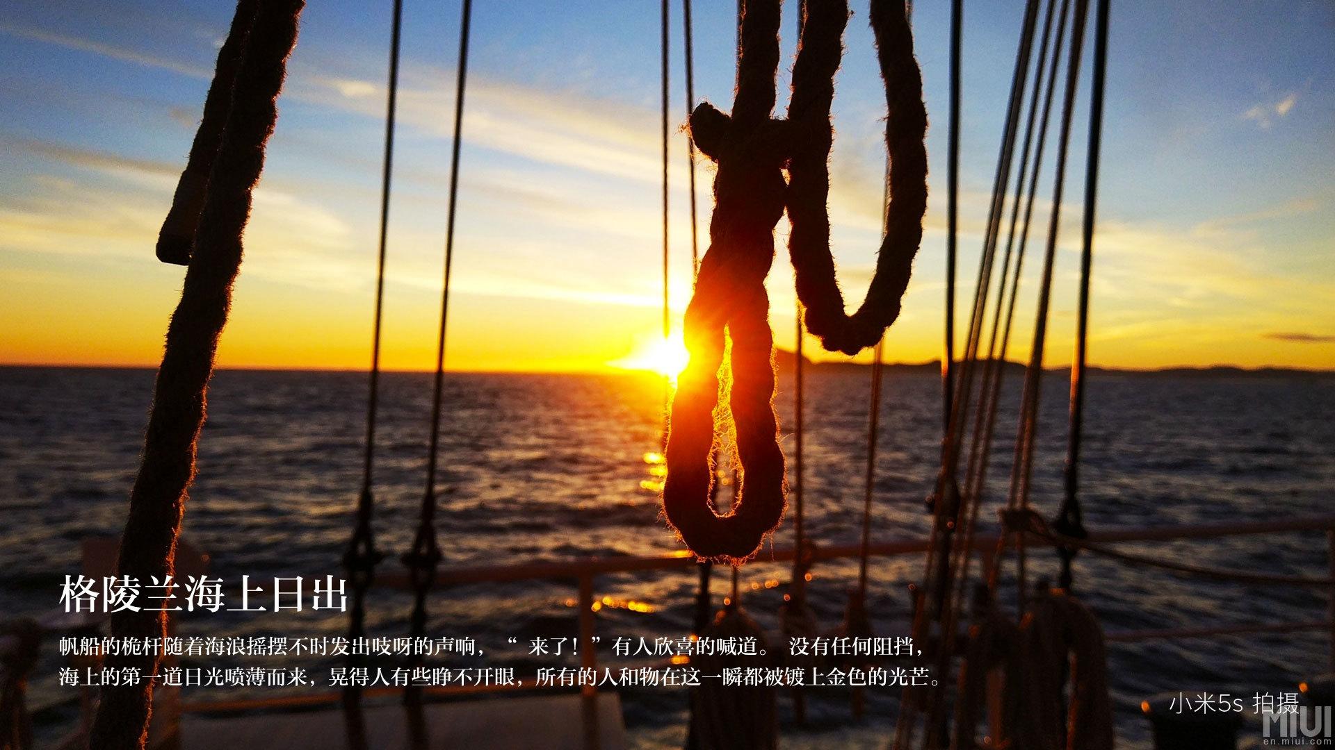 Foto de Fotos oficiales con el Xiaomi Mi 5s (10/10)