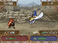 'Fire Emblem: New Shadow Dragons and the Blade of Light' contará con modo online