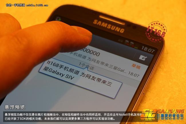 Air View Samsung Galaxy S4