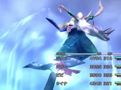 Square Enix anuncia la próxima llegada de Final Fantasy IX a Android