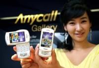 Móviles Samsung con sistema Picture in Picture