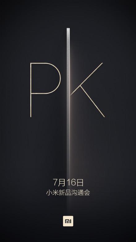 Xiaomi nos cita para el próximo 16 de julio: ¿conoceremos los nuevos Xiaomi Mi5?