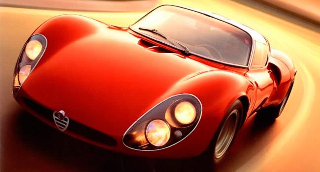 Alfa Romeo Stradale Forza Motorsport 4