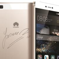 Huawei lanza en Colombia la edición limitada del P8 James Rodríguez