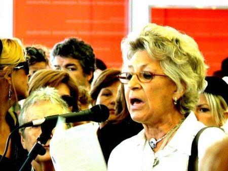 La Asociación de Autores de Pilar Bardem multada con 600.000 euros por prácticas monopolísticas