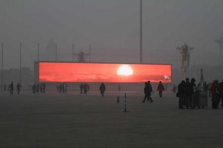 El falso atardecer virtual de Beijing