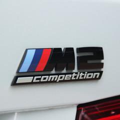 Foto 15 de 36 de la galería bmw-m2-competition-2 en Motorpasión México