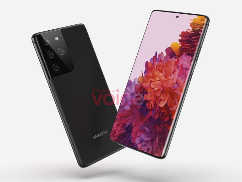 Las posibles especificaciones del Samsung Galaxy S21 Ultra se filtran dejando ver 5.000 mAh y cámara de 108 megapíxeles