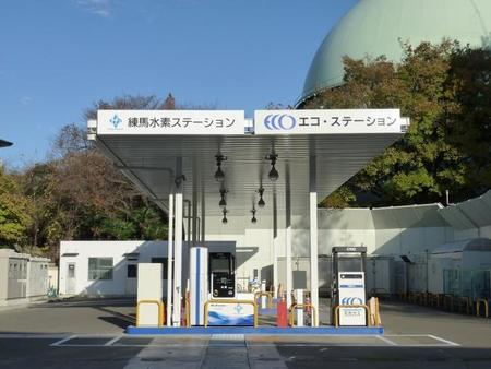 Hidrogenera Toyota Nissan Honda