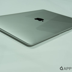 Foto 15 de 24 de la galería macbook-air-2018-1 en Applesfera