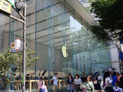 Apple baja un 10% el precio de los iPhone en Japón