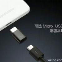 Un adaptador microUSB - USB Type-C, ¿tiene sentido? Xiaomi cree que sí