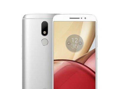 Oferta Flash: Motorola Moto M, con 4GB de RAM y 32GB de capacidad, por 149 euros y envío gratis