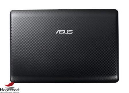 Asus EeePC 1005PR, mejorando la resolución