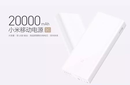 Xiaomi Mobile Power Bank 2C, una batería externa con 20.000mAh de capacidad, por 19,84 euros