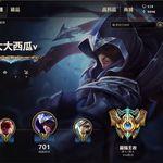 Un jugador chino consigue llegar al nivel 1.000 en el League of Legends y sigue subiendo