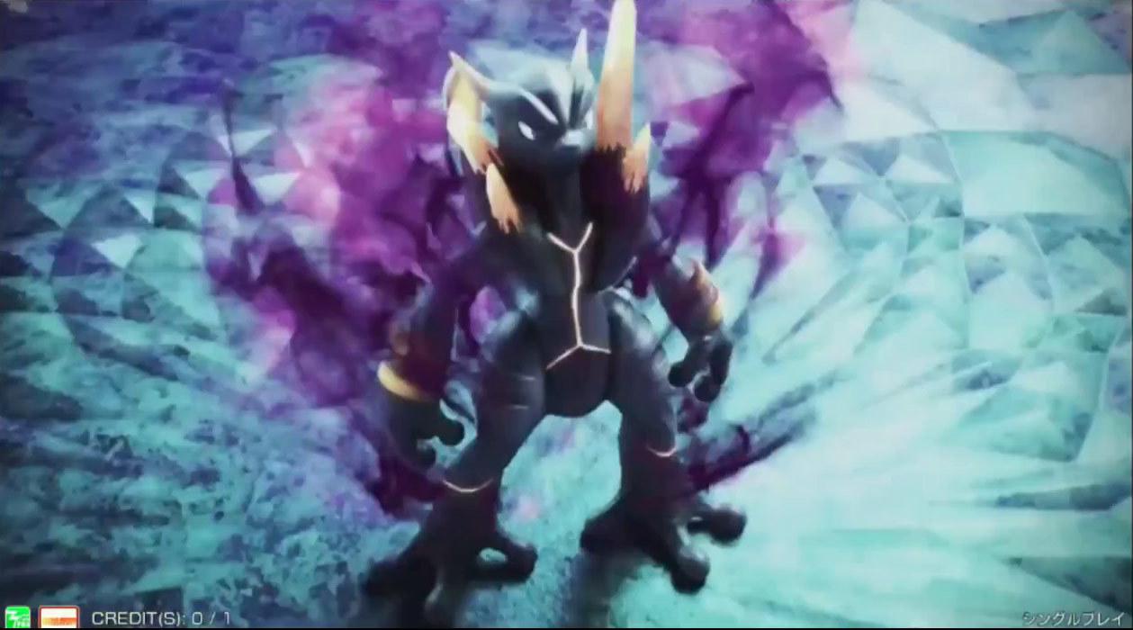 Dark Mewtwo
