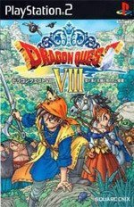 Dragon Quest VIIII