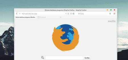 Firefox lanza nueva funcionalidad para aligerar la carga en webs pesadas
