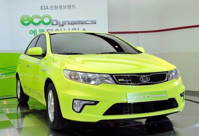 Kia Forte LPI Hybrid