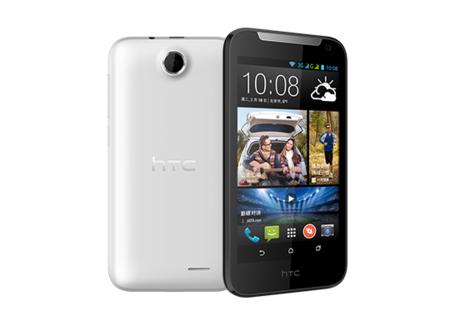 HTC Desire 310, toda la información del nuevo Android de HTC