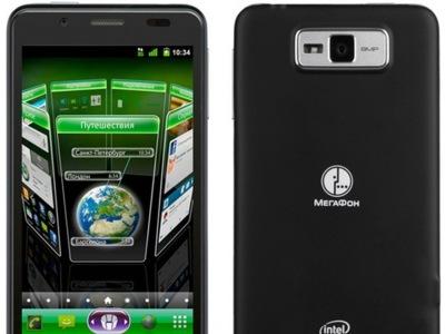 MegaFon Mint es el nuevo smartphone de Intel, aunque sólo para Rusia