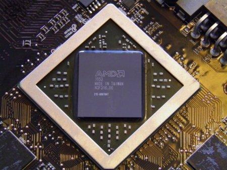 AMD 6990 GPU