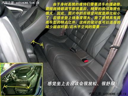 Brilliance Zhonghua Coupe