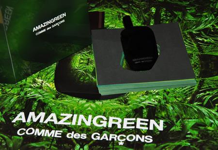Comme des Garçons Parfums Amazing Green