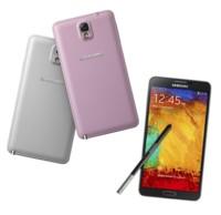 La vie en rose, y ahora más que nunca con el nuevo Samsung Galaxy Note 3 Blush Pink