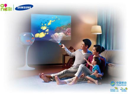 Samsung Galaxy Beam 2
